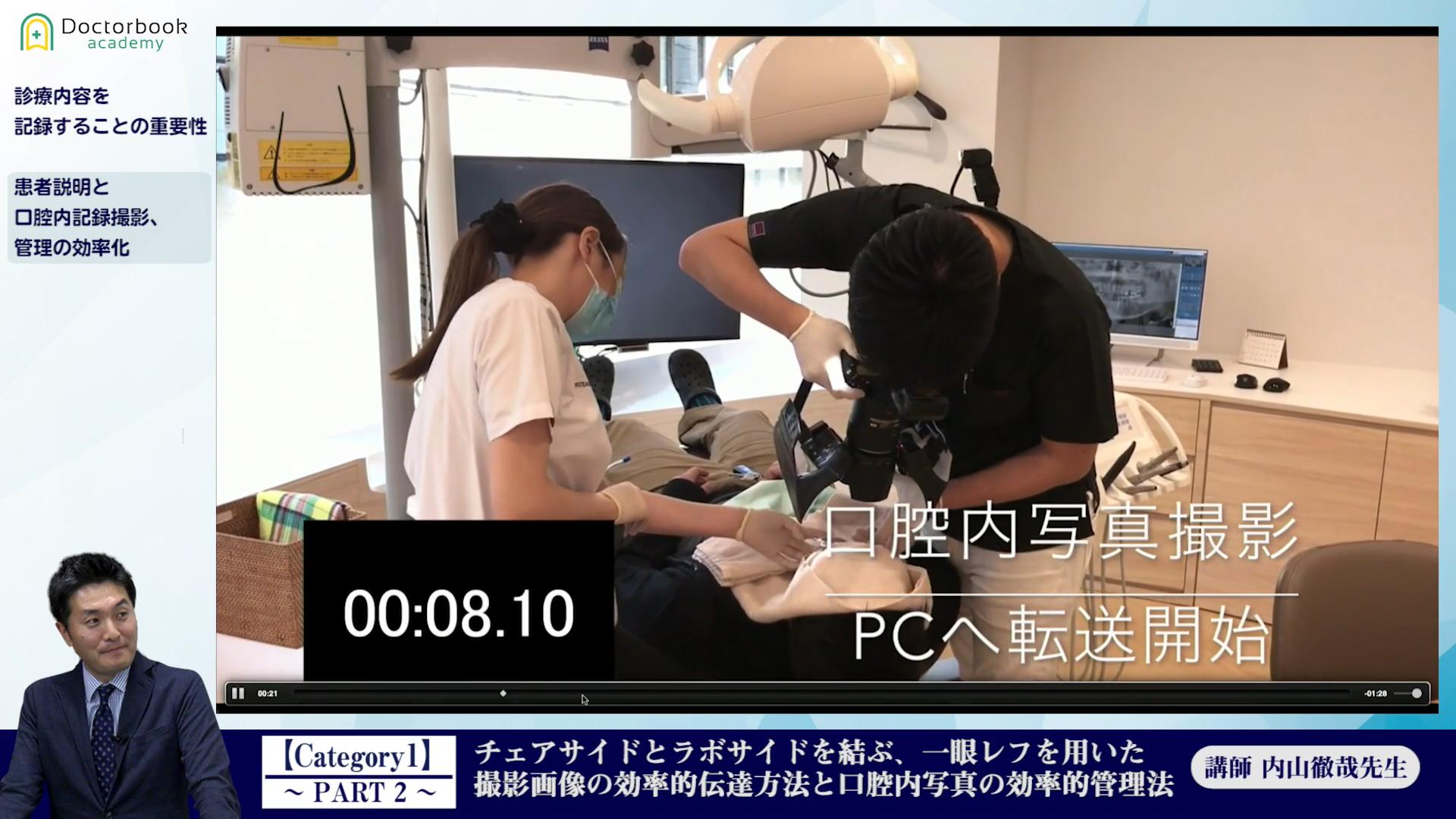 "Doctorbook academyコラム第29回日本老年歯科医学会学術大会""参加レポート"""