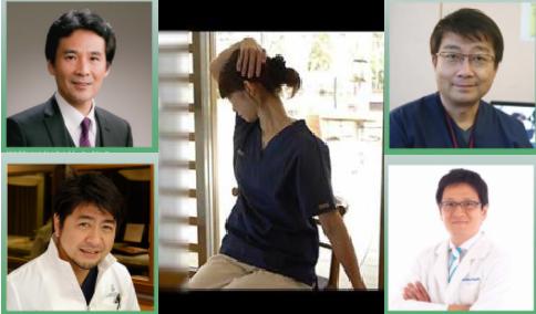 開業医も必見!最新の顎関節症の診断と治療